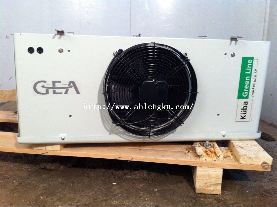 GEA冷库蒸发器